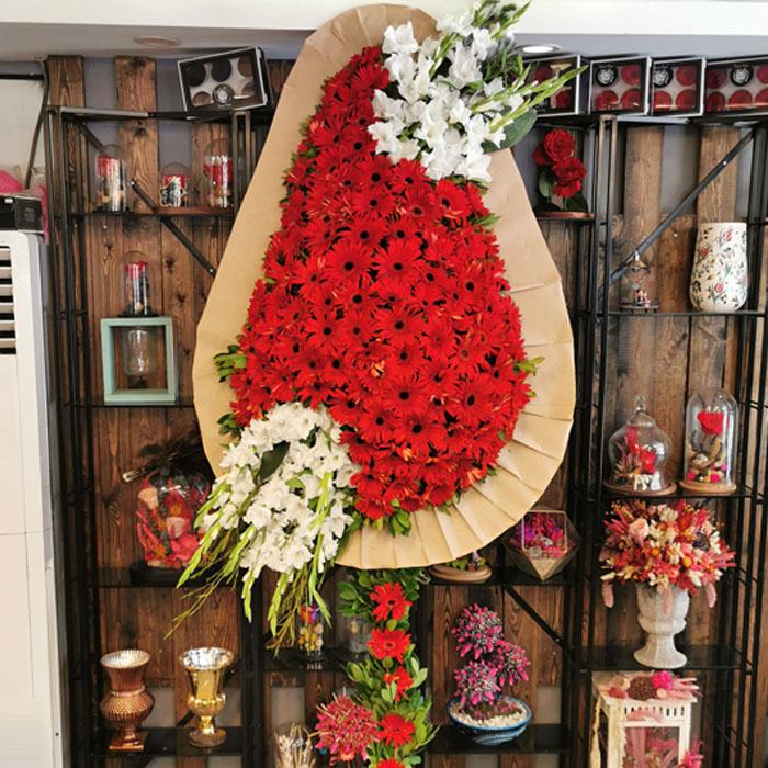 Düğün Nikah Açılış Çiçek Sepeti alt