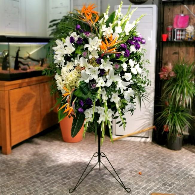 Düğün-Nikah Ferforje Çiçek